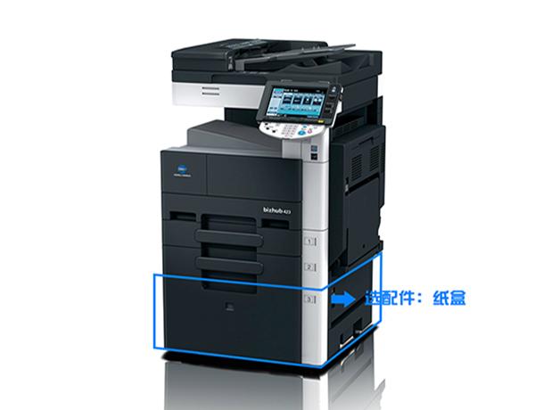 鑫乐美-青岛复印机租赁柯美bh363 bh423黑白二手复印机